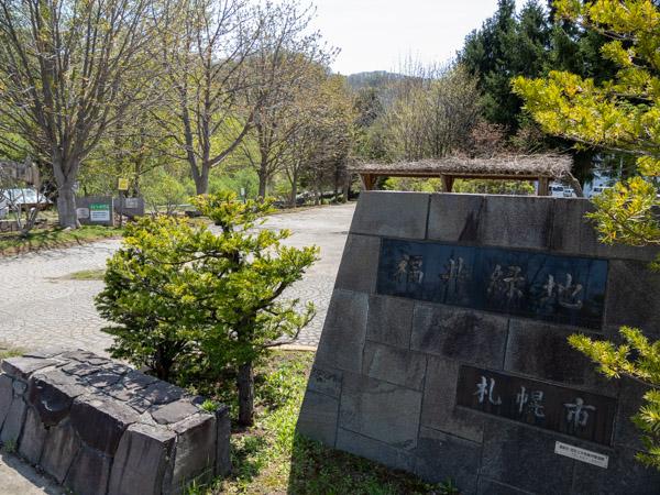 福井緑地の入口